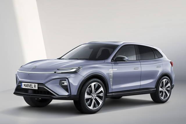 La MG presenta due nuove auto elettriche